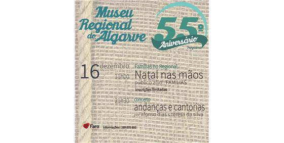 55.º Aniversário do Museu Regional do Algarve